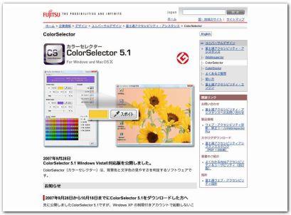 color_selector