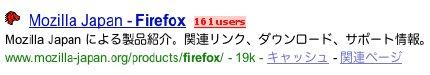 google_hatebu
