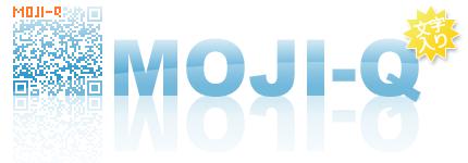 moji-q