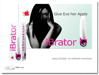 iBrator