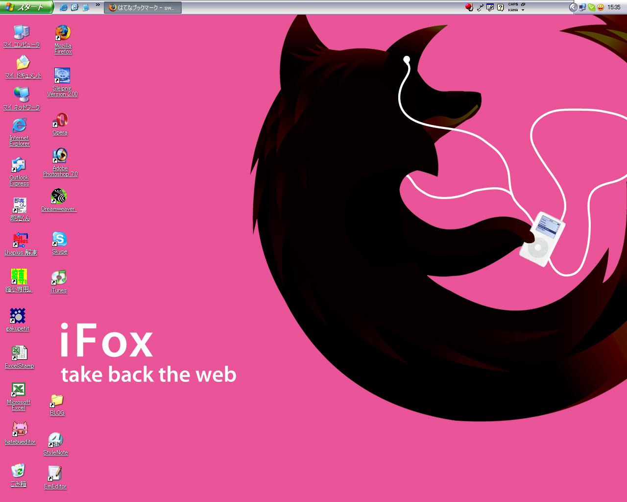 Ipod Firefoxの壁紙 Love Design