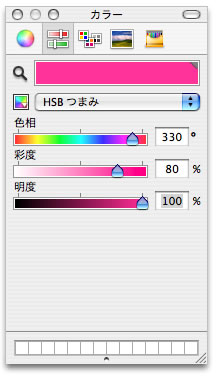 Mac のカラーパネル