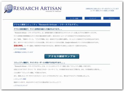 research-artisan