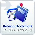 hatenabookmark