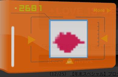 webscouter.jpg